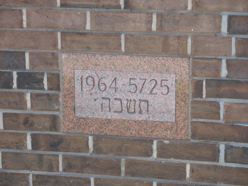synagogue_outside_4